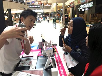 Japan Healthy Lifestyle Exhibition in Jakarta