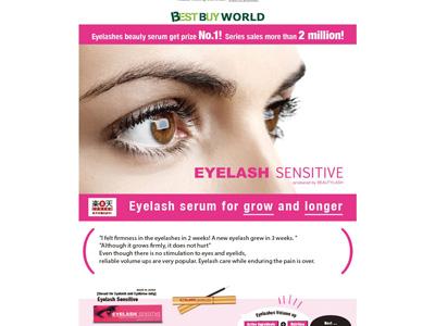 マレーシア・BEST BUY WORLDにてEYELASH SENSITIVEの販売開始