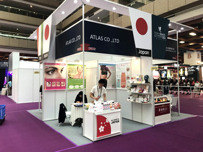 台湾国際美容展2018(Taiwan International Beauty Show 2018)