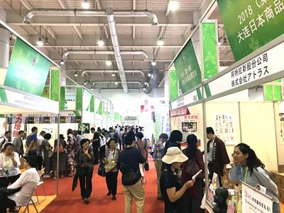 第10回大連日本商品博覧会(Dalian Japanese Products Expo 2018)