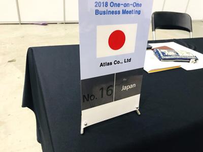 10月24日~25日、韓国・仁川(インチョン)にあるソンドコンベンシアで行われている第17回ワールドコンベンション商談会に参加