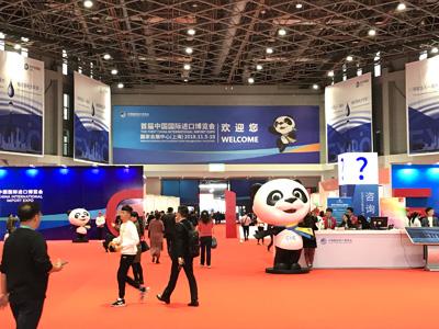 11月05日~11日まで中国・上海虹橋にある国家会展中心で行われる第1回中国国際輸入博覧会(CIIE2018)ジャパン・パビリオンに出展