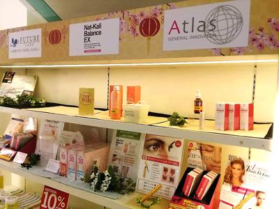 シンガポール高島屋のイベント「JAPAN FAIR in Chinese New Year」にて当社商品が販売