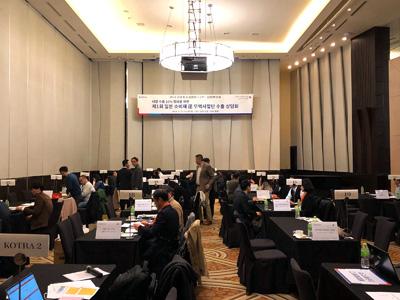 韓国の仁川・京畿道で行われた日本有力バイヤー訪韓商談会に参加しました。