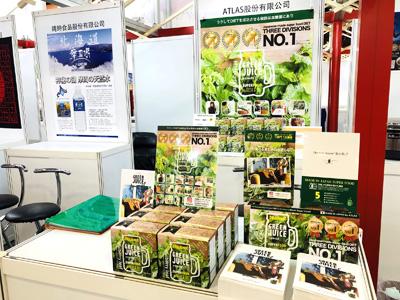 台湾・台北の世界貿易センターで行われているFOOD TAIPEI(台北国際食品展)に出展