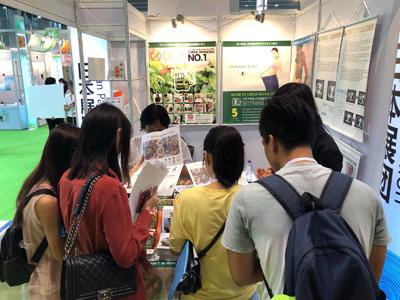 中国・広州の広州国際会展中心で開催されている 2019 国際健康展 に出展