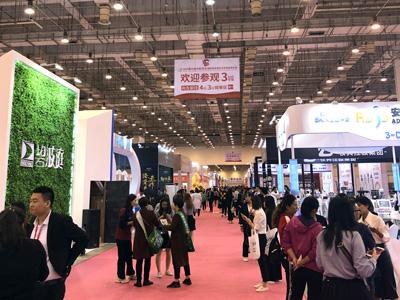 中国青島での「2019 第36回 中国(青島)国際美容美髪化粧品博覧会」に、当社プロデュースの「P.F SKIN CARE LMF (株式会社L.L.JACKY様)」の販売応援で参加