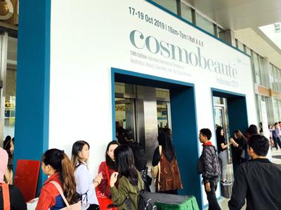 インドネシア・ジャカルタのジャカルタコンベンションセンターで開催された「Cosmobeaute Indonesia 2019」に出展