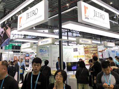 中国・上海の国家会展中心で行われている「第二回中国国際輸入博覧会」に出展