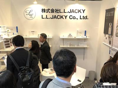 千葉・幕張メッセでの「第8回 国際化粧品展 [東京]」に、低分子化フコイダン原料でOEM提供している株式会社L.L.JACKY様のブースの販売応援で参加