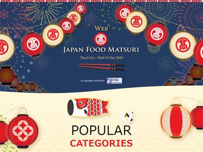 シンガポール高島屋での「JAPAN FOOD MATSURI」にMulberry Leafが販売