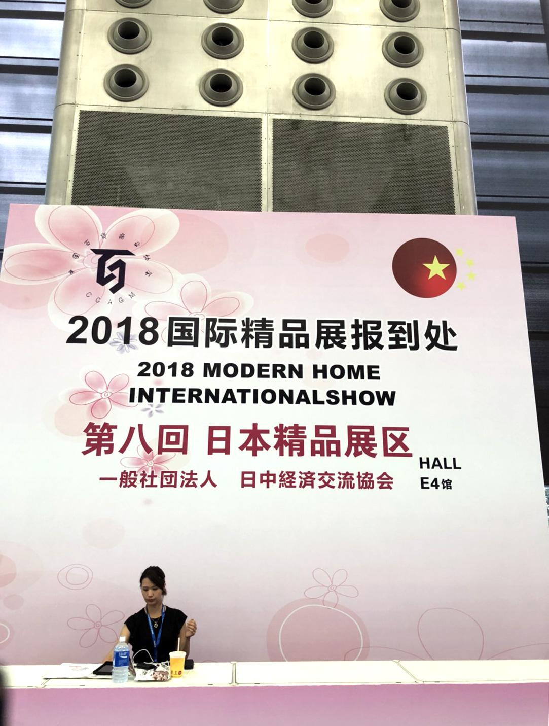 20180726_shanghaiexhibition_05