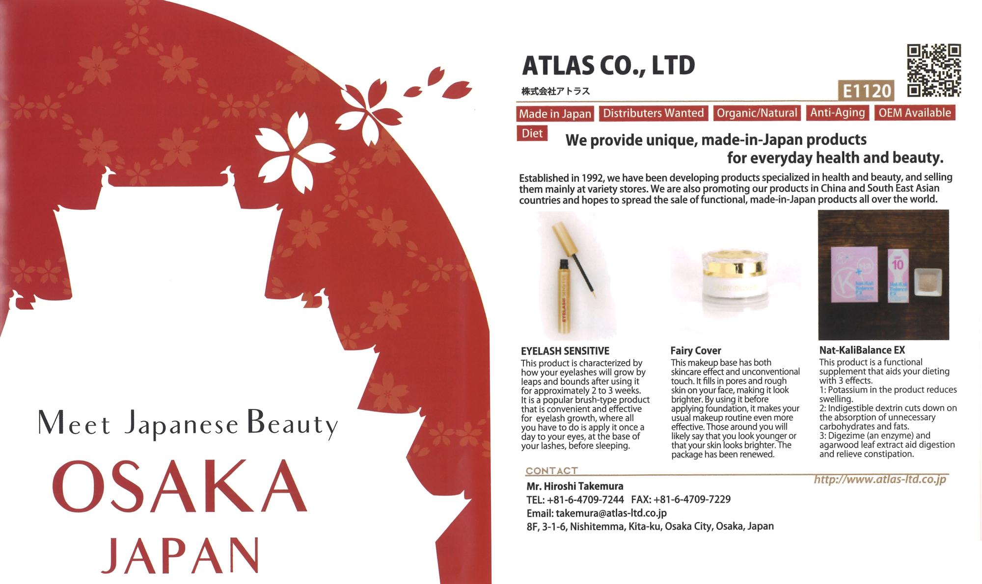 20190225_BeautyAsia2019_leaflet