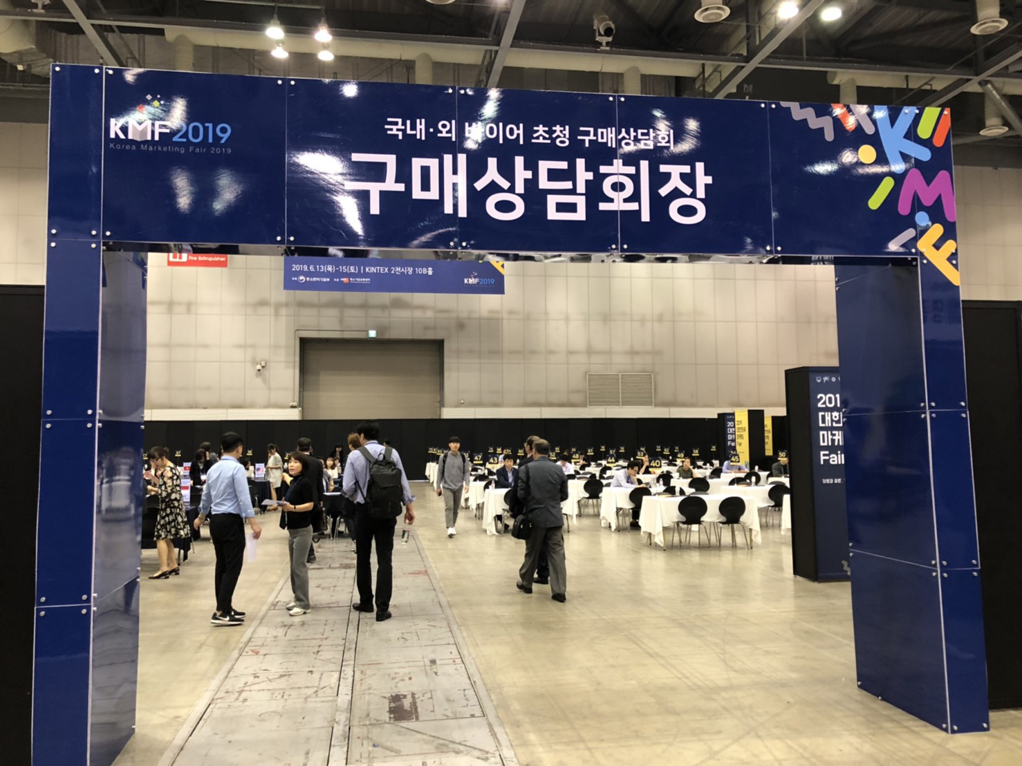 20190618_KoreaMarketingFair_03