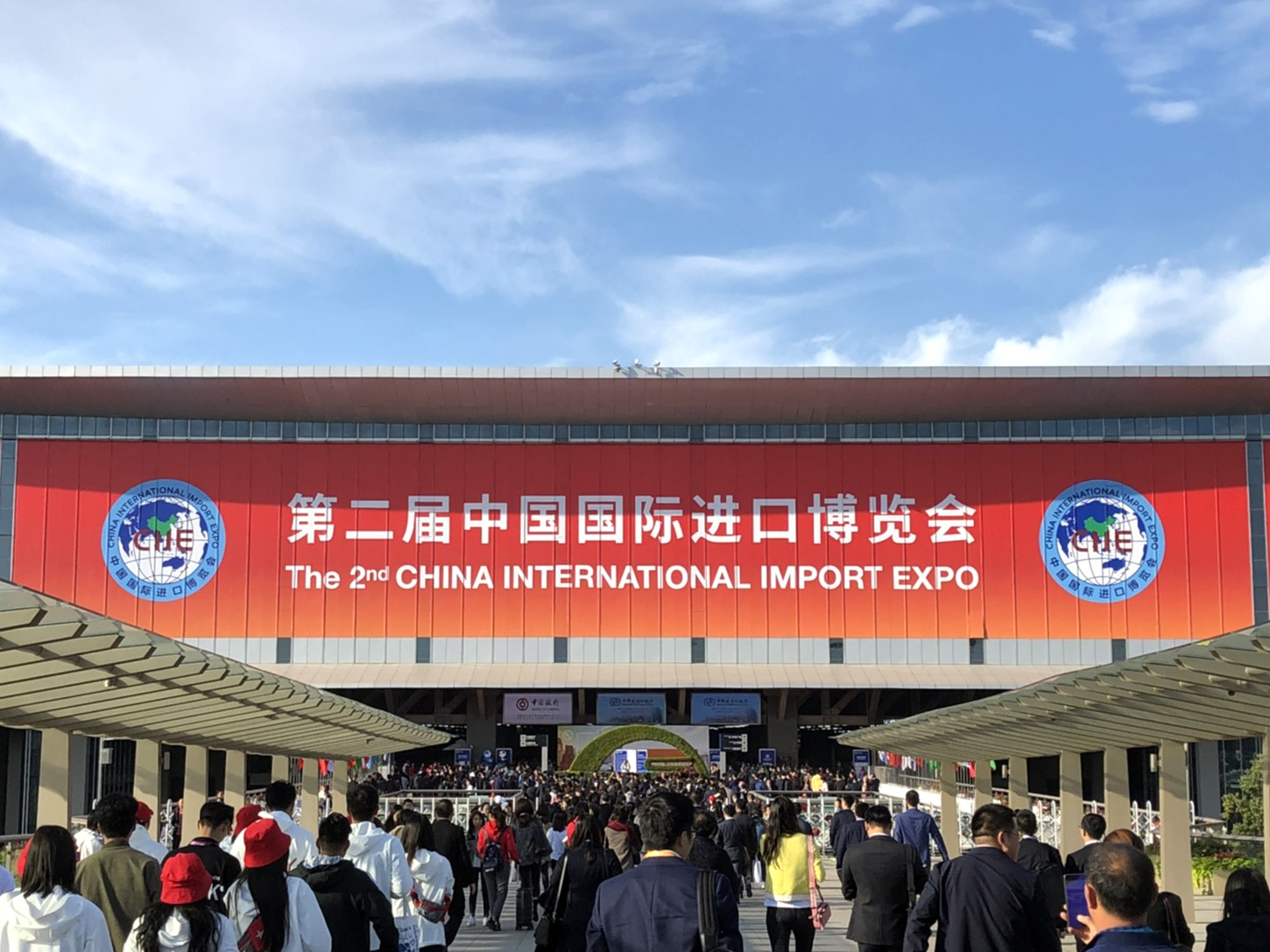 20191106_ChinaInternationalImportExpo_001