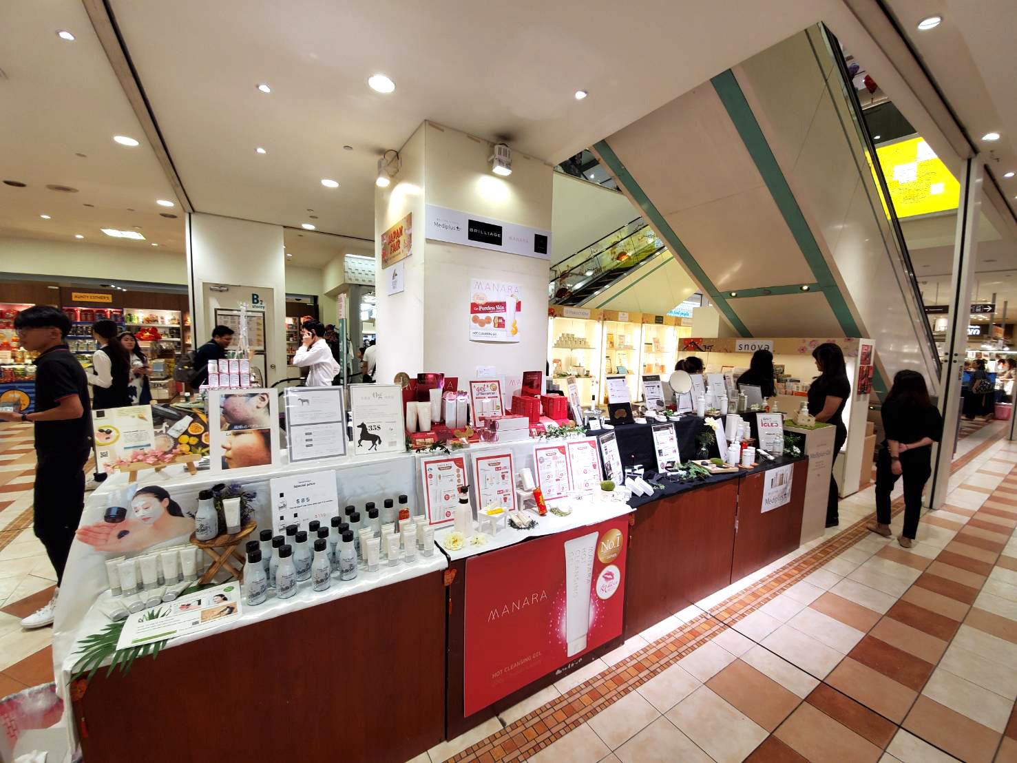 20200107_Singapore_Takashimaya_001