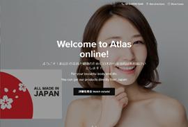 Atlas Online(海外向け)Website