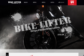 BIKE LIFTER official Website