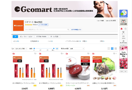 Geomart Qoo10店