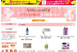 HELLO MART Yahoo!店