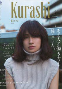 20180620_Kurashi04