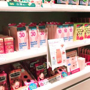 20180718_isetan_the_japan_store_KL_03