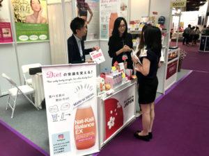 20180914_TaiwanInternationalBeautyShow2018_02
