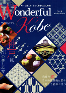 20181004_wonderfulkobe