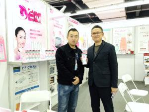 20181119_Japan-Rok(Qingdao)ImportsExpo_04