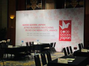 20181207_GoodGoodsJapan_01