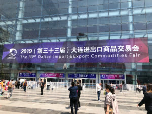 20190516_DalianImportExportCommoditiesFair_01