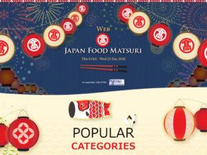 20201008_japanfoodmatsuri_online_01